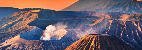 Mt. Bromo might erupt - status alert